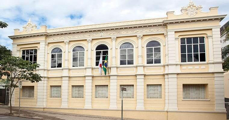 Centro de Arte Popular - CEMIGem Belo Horizonte: Museu Mineiro