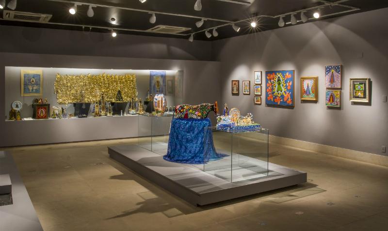 Centro de Arte Popular - CEMIGem Belo Horizonte