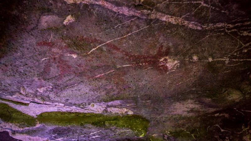Gruta Rei do Mato em Belo Horizonte: Pintura rupestre na Grutinha